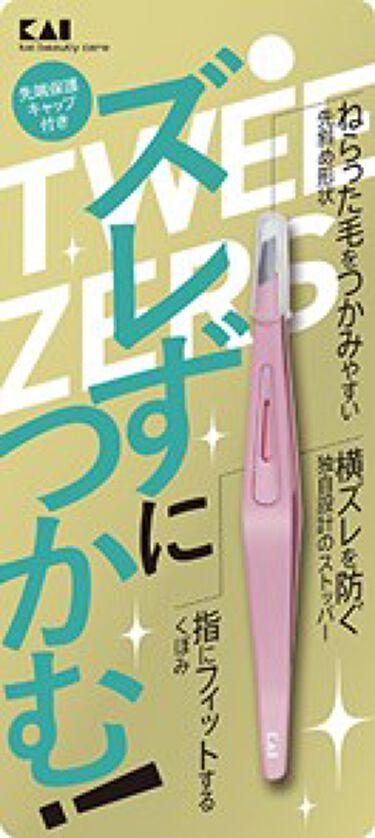 2020/3/3発売 貝印 ズレずにつかむ毛抜き