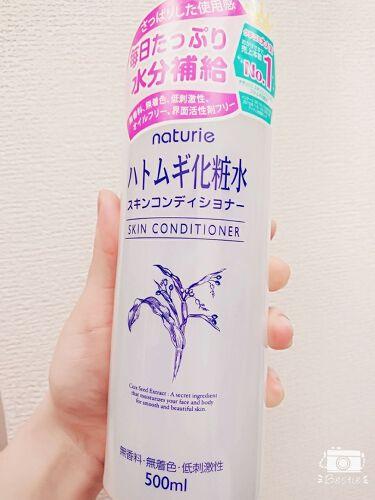 にゃろこさんの「ナチュリエスキンコンディショナー(ハトムギ化粧水)<化粧水>」を含むクチコミ