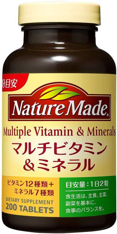マルチビタミン&ミネラル 200粒