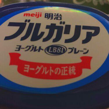 ブルガリアヨーグルト/明治乳業/食品を使ったクチコミ(2枚目)