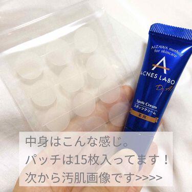 薬用ニキビケア スポッツクリーム/アクネスラボ/フェイスクリームを使ったクチコミ(2枚目)