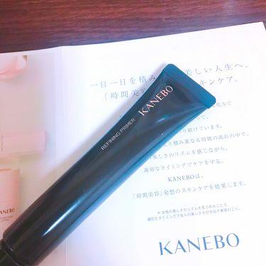 カネボウ リファイニングプライマー/KANEBO/化粧下地を使ったクチコミ(1枚目)