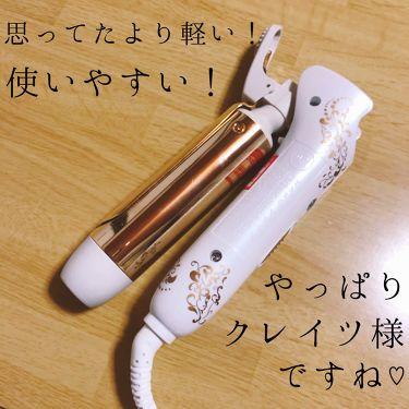 イオンカールプロSR 32mm/クレイツ/ヘアケア美容家電を使ったクチコミ(4枚目)