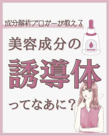 ザ・タイムR アクア/IPSA/化粧水を使ったクチコミ(1枚目)
