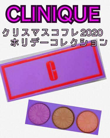 クリニーク チーク ポップ パレット 21/CLINIQUE/パウダーチークを使ったクチコミ(1枚目)