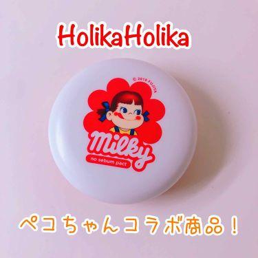 ペコちゃんノーシーバムパクト/Holika Holika/プレストパウダーを使ったクチコミ(1枚目)