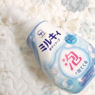 泡で出てくる ミルキィボディソープ やさしいせっけんの香り/ミルキィ/ボディソープを使ったクチコミ(2枚目)