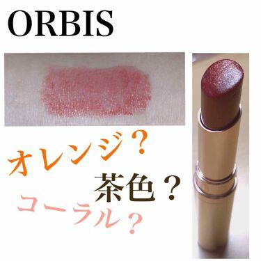 ピュアルージュリッチ/ORBIS/口紅を使ったクチコミ(2枚目)