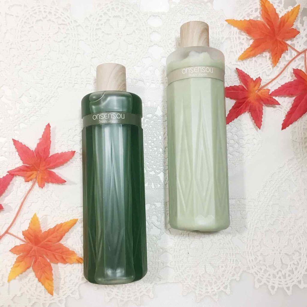 温泉藻配合頭皮ケアシャンプー/トリートメント ONSENSOU