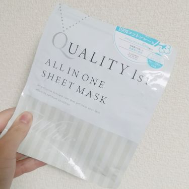かこさんの「クオリティファーストオールインワンシートマスク ホワイトEX<シートマスク・パック>」を含むクチコミ