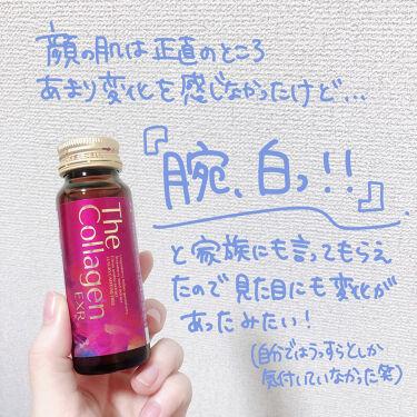 ザ・コラーゲン EXR <ドリンク>/ザ・コラーゲン/美肌サプリメントを使ったクチコミ(7枚目)