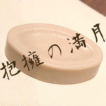 抱擁の満月/ラッシュ/マッサージ料を使ったクチコミ(1枚目)