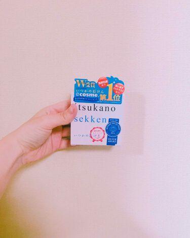 いつかの石けん/水橋保寿堂製薬/洗い流すパック・マスクを使ったクチコミ(3枚目)