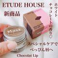 petiteのクチコミ「     ETUDE HOUSE ...」