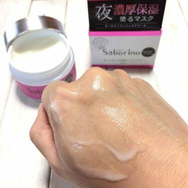 オトナプラス チャージフル ジェルクリームマスク/サボリーノ/オールインワン化粧品を使ったクチコミ(4枚目)
