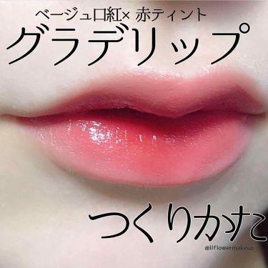 カラーセンセーショナル リップスティック/MAYBELLINE NEW YORK/口紅を使ったクチコミ(1枚目)