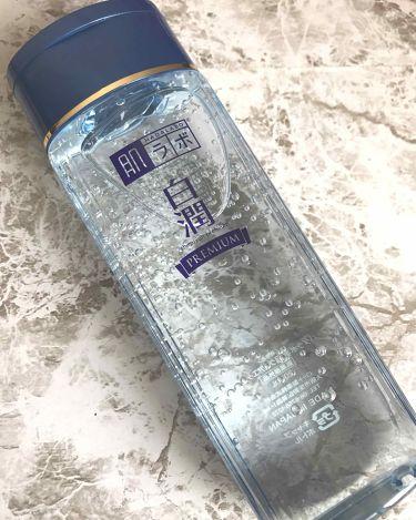 白潤プレミアム 薬用ジュレ状美白美容液/肌ラボ/美容液を使ったクチコミ(2枚目)