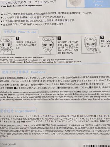 ヨーグルトシリーズ プレーン/Pure Smile/シートマスク・パックを使ったクチコミ(2枚目)