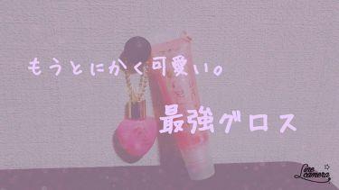 咲  彩   .  💋 さんの「ドドドド×マイメロディー リップ&ハート<リップケア・リップクリーム>」を含むクチコミ