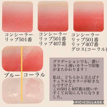 ラスティング リップカラーN/CEZANNE/口紅を使ったクチコミ(4枚目)