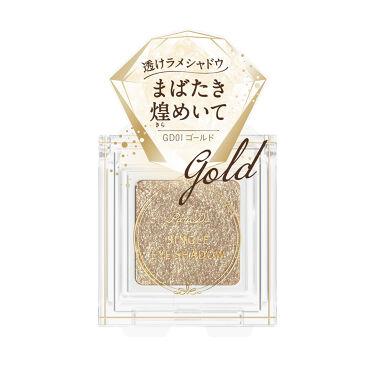 パラドゥ シングルアイシャドウ GD01 ゴールド