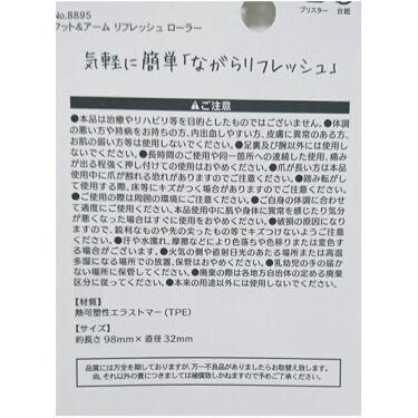 セリア購入品/セリア/その他を使ったクチコミ(4枚目)