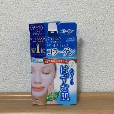 【画像付きクチコミ】【使い切り】クリアターンホワイトマスク(コラーゲン)程よい保湿感で、気軽に使いやすいです。プルプルのジェルが気持ちよかったです。#使い切り