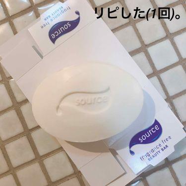source/その他/ボディ石鹸を使ったクチコミ(1枚目)