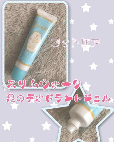 【薬用】足のデオドラントジェル 足指・足裏用(フレッシュソープの香り)/スリムウォーク/デオドラント・制汗剤を使ったクチコミ(1枚目)