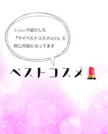 リッププランパー ピンクプラス/Borica/リップケア・リップクリームを使ったクチコミ(1枚目)