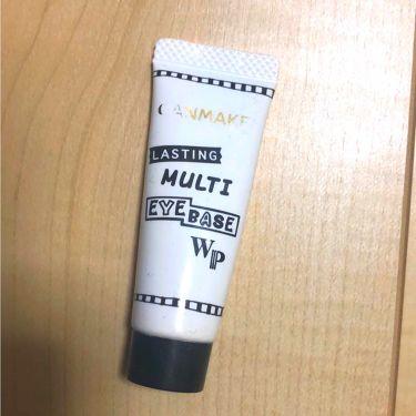 ラスティングマルチアイベース WP/CANMAKE/化粧下地を使ったクチコミ(1枚目)