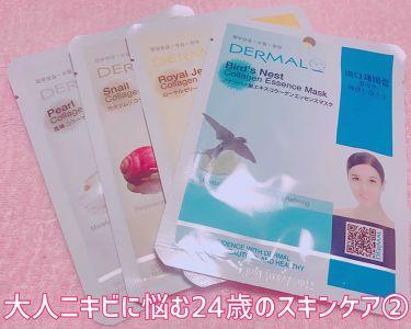 シートマスク/ダーマル(韓国)/シートマスク・パックを使ったクチコミ(1枚目)