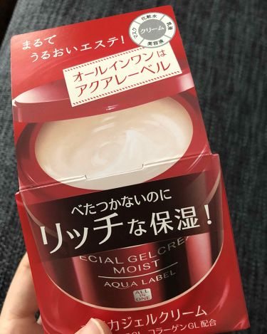 スペシャルジェルクリーム(モイスト)/アクアレーベル/オールインワン化粧品を使ったクチコミ(1枚目)