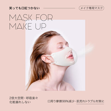 2021/3/2発売 BDP mask for make up