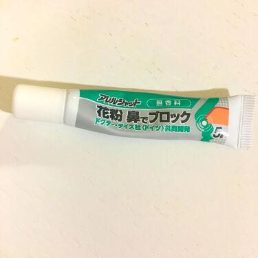 アレルスクリーン/IHADA/その他スキンケアを使ったクチコミ(3枚目)