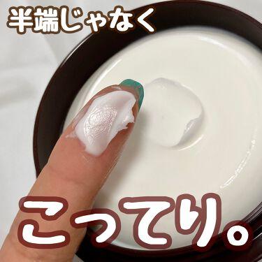 エイジングケア 薬用リンクルケアクリームマスク/無印良品/フェイスクリームを使ったクチコミ(5枚目)