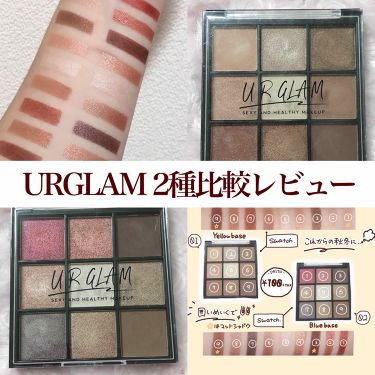 UR GLAM BLOOMING EYE COLOR PALETTE/DAISO/パウダーアイシャドウ by つるこ