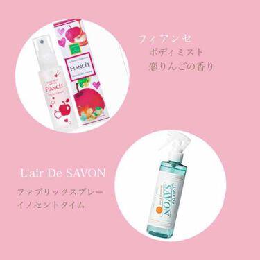 オードパルファム/クロエ/香水(レディース)を使ったクチコミ(3枚目)