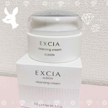 エクシア クレンジングクリーム/ALBION/クレンジングクリームを使ったクチコミ(1枚目)