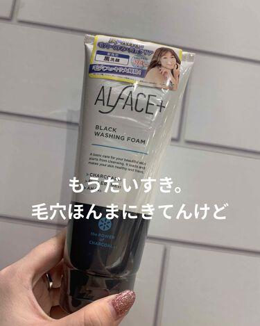 オルフェス ブラック ウォッシングフォーム/ALFACE+/洗顔フォームを使ったクチコミ(1枚目)