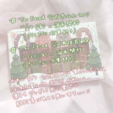 【画像付きクチコミ】TooFacedのクリスマスメルテッドキスリキッドリップスティックセット¥3,800(税抜)が届いたのでレビューしていきます!見つけた瞬間に一目惚れして、3分後には買ってたくらい、パケがめちゃめちゃかわいい😭🌷ホリデイにぴったりのスウ...