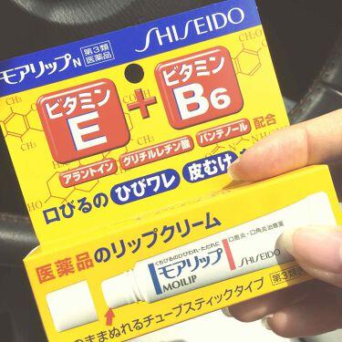 ♡ばんび♡さんの「SHISEIDOモアリップ<リップケア・リップクリーム>」を含むクチコミ