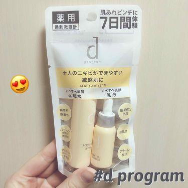 dプログラム アクネケアローション W/shiseido international(海外)/化粧水を使ったクチコミ(1枚目)