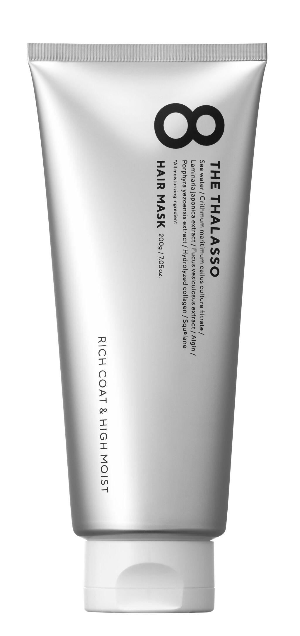 濃密保水美容液ヘアマスクを5名様に🎁「タラソ幹細胞成分」配合で内側から潤うぷるん髪へ✨(1枚目)