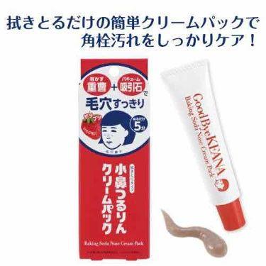 小鼻つるりんクリームパック/毛穴撫子/洗い流すパック・マスクを使ったクチコミ(1枚目)