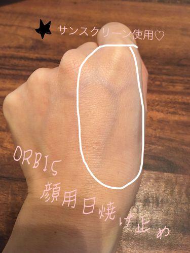サンスクリーン(R)オンフェイス モイスト/ORBIS/日焼け止め(顔用)を使ったクチコミ(1枚目)