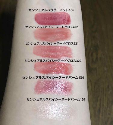センシュアル パウダー マット/HERA/口紅を使ったクチコミ(2枚目)
