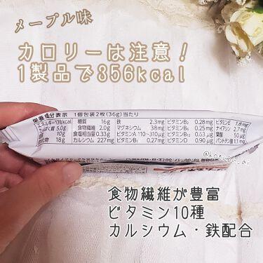 バランスアップ クリーム玄米ブラン メープル/アサヒフードアンドヘルスケア/食品を使ったクチコミ(3枚目)
