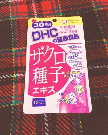 ザクロ種子エキス/DHC/美肌サプリメントを使ったクチコミ(1枚目)