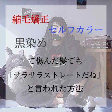 スーパーリッチシャイン ストレート&ビューティー うねりケアシャンプー/コンディショナー/LUX/シャンプー・コンディショナーを使ったクチコミ(1枚目)